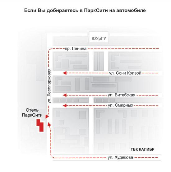 Схема проезда на автомобиле: